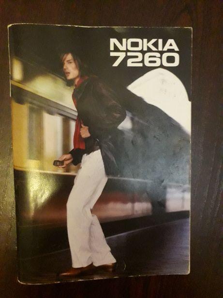 Продам инструкцию для NOKIA 7260 на английском языке