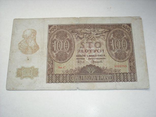 100 złotych 1940, Generalna Gubernia