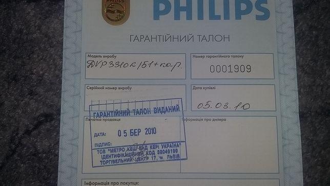 Проигрыватель PHilips DVD DVP