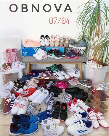 Детские кроссовки и босоножки Nike (adidas, puma, reebok, crocs)