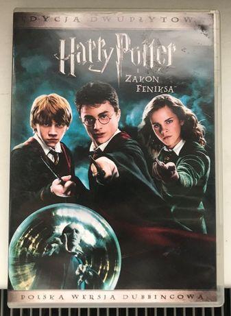 """Harry Potter i Zakon Feniksa"" 2 DVD"
