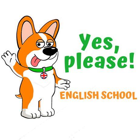 Английский для детей и взрослых, подготовка к ЗНО