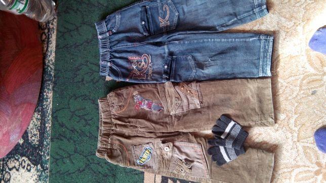 Штаны,джинсы
