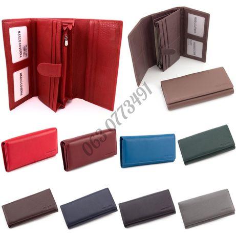 Женский кожаный кошелёк клатч с блоком для карточек Marco Coverna