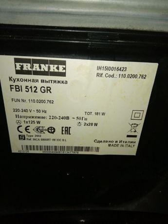 Pochłaniacz FRANKE - stan bdb