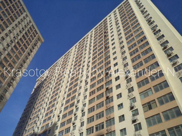Сахарова: продам солнечную квартиру в новой «Жемчужине» на Котовского!