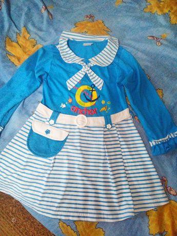 Продам платье на куколку 150 р.