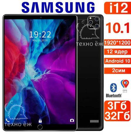 """Новинка 2021 SAMSUNG Galaxy Tab l12 10.1""""/ 3-32Гб/ 4-32 Гб /Wi-Fi/4G"""