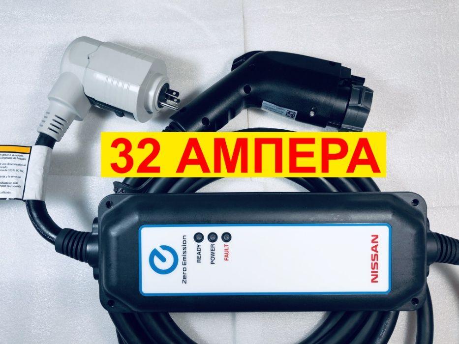 Nissan Leaf Ниссан Лиф зарядная станция 30 АМПЕР переделка j1772 Киев - изображение 1