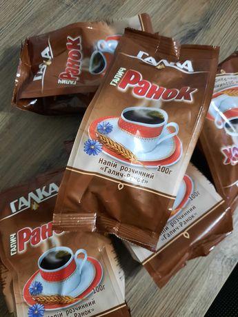 кавовий напій по 10 грн