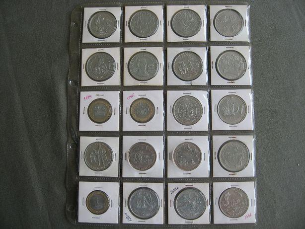 Moedas 200$00 Escudos da República Portuguesa