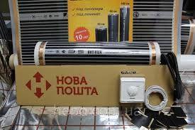Інфрачервона плівка тепла підлога Rexva під ламінат Оптовий склад!