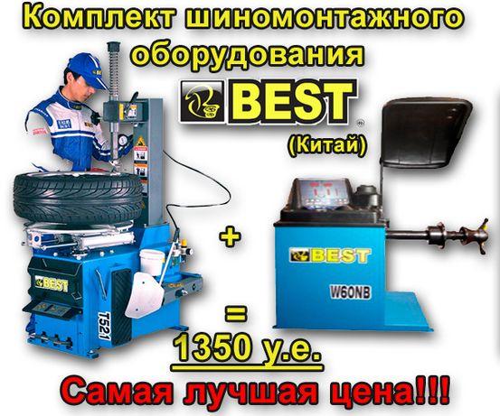 Шиномонтажный станок, балансировочный, оборудование BEST T521+W60
