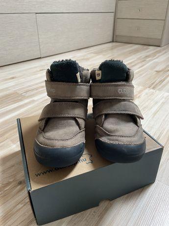 Демисезонные утепленные ботинки