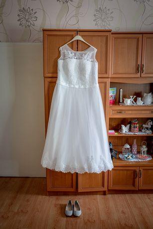 Suknia ślubna 44-46-48