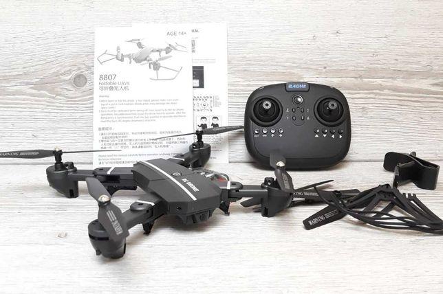 Хит 2021. Удержание высоты! RC DRONE Квадрокоптер c WiFi камерой