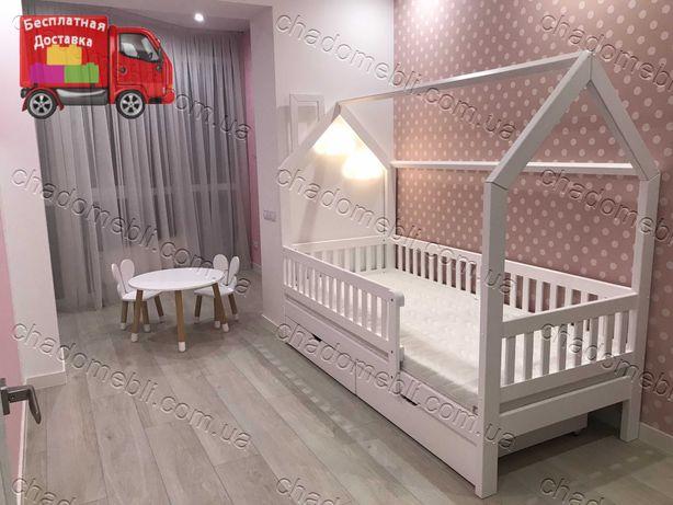 Ліжко Будиночок Білий з Ящиками Дитячий Дерев'яний Масив Вільхи 90х200