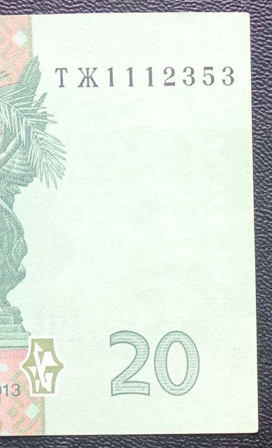 Две банкноты с интересными номерами