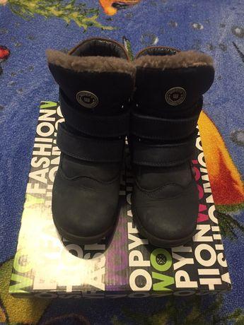 Зимние натуральные ботинки сапожки сапоги woopy 28 размер