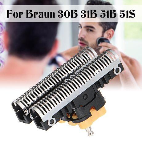 Нож для бритвы BRAUN 30B,31B,51B,51S серии 4000/7000 ножи 30В 30б