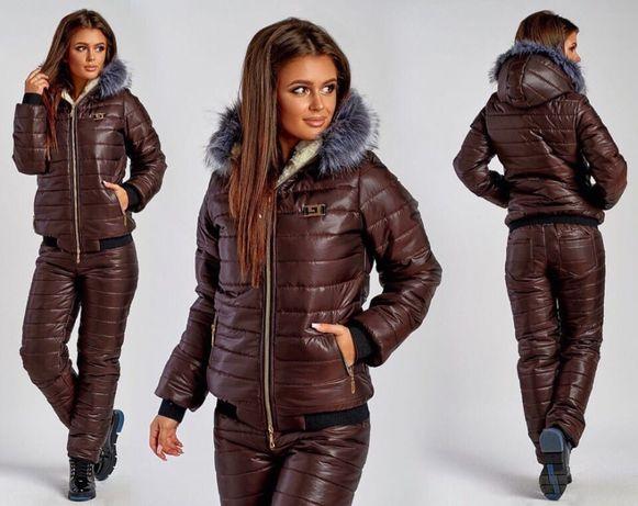 Куртка зимняя и штаны, костюм стеганый дутый лыжный теплый синтепон