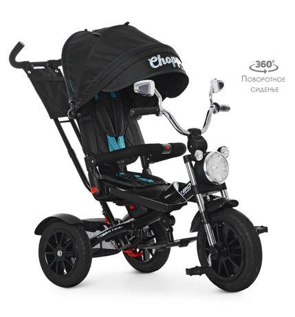 Велосипед трёхколёсный Чоппер поворот сиденья положение для сна ровер