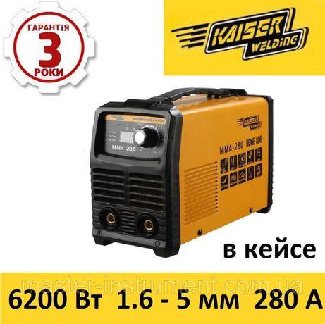 Сварочный аппарат инвертор 280 А дисплей кейс Kaiser MMA-280 Home Line