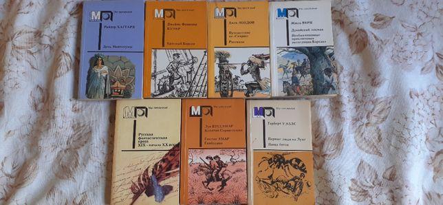 Книги Мир приключений: Лондон, Купер и другие