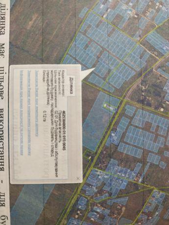 Земельна ділянка+ план будинку!!!