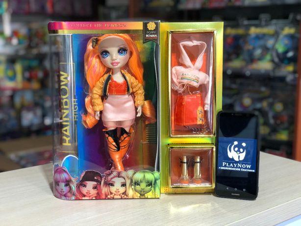 Кукла Rainbow High Poppy, Поппи с оранжевыми волосами LOL OMG MGA ЛОЛ