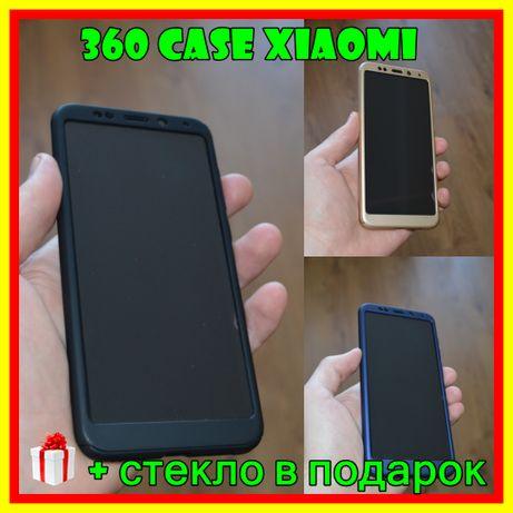 3D Чехол 360° Xiaomi Redmi 4x/5/5+/6/6А/7/8 Note 4/4Х/5/6/7/PRO/Mi 8/9