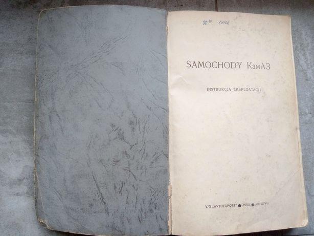 Książka Samochody Kamaz