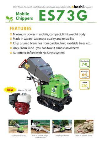 Biotriturador 7cm OHASHI ES73G - NOVO