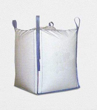 Worki Big Bag na gruz,gruzu,wywóz,odpady budowlane,budowa remont