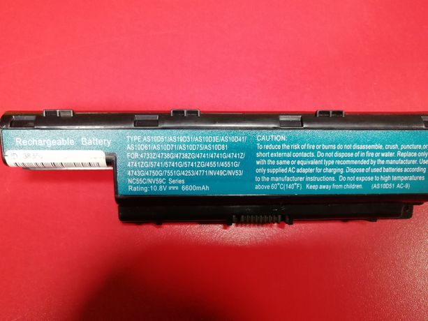 Аккумулятор для ноутбука Acer Aspire 5560