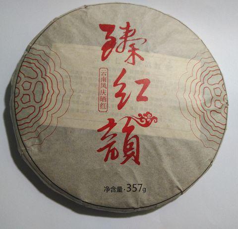 Китайский красный чай Шайхун пресованный.357г