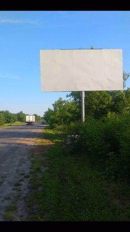 Реклама на бігбордах / бігборд / бигборд / білборд 3*6 м в Чорнобаї