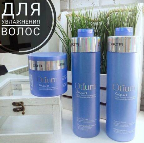 Бессульфатный увлажняющий шампунь Estel Otium Aqua