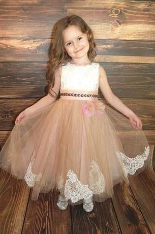 Nowa sukienka sukieneczka
