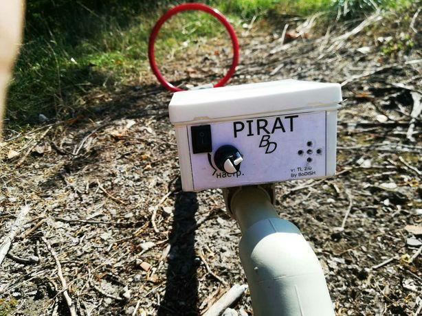 Металлоискать Миноискатель Металошукач Пират без предоплат
