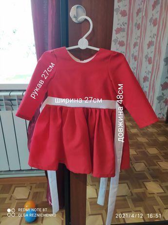 Продам плаття мама дочка. За все 500 грн.