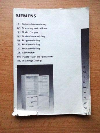 Siemens KG26V20/03, KG2605 - instrukcja