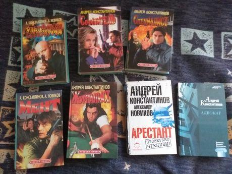 7 Книг Андрея Константинова
