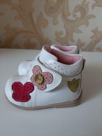 Демисезонные ботинки для девочки, стелька 11,5см