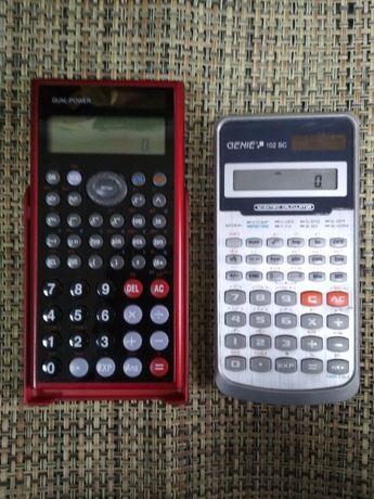Калькулятор инженерный.