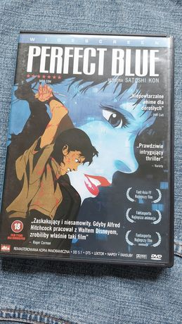 Perfect blue, film na Dvd