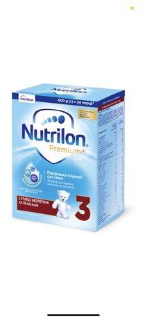 Смесь детская Нутрилон (Nutrilon) 3