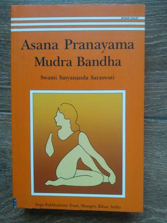 Adana Pranayama Mudra