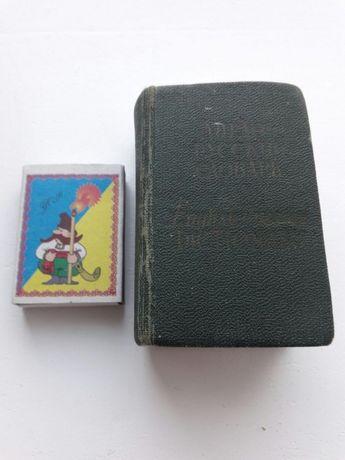 Англо-русский словарь 1965г.