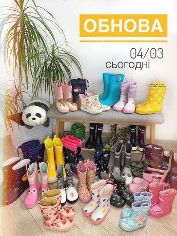 Детские сапожки, кроссовки, сандали (niks, clarks, adidas, puma)